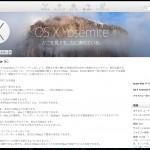 MacOS Yosemite 10.10