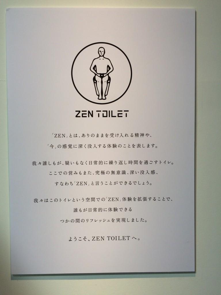 ZEN toilet