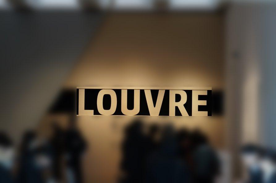 ルーヴル美術館展2