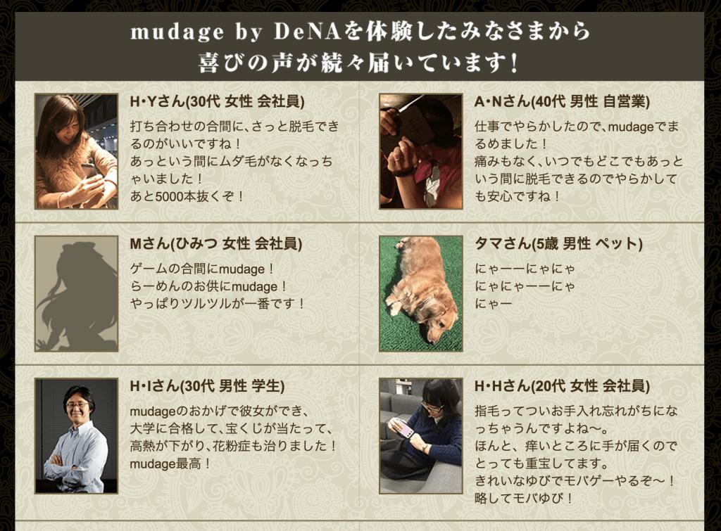 スクリーンショット 2015-04-01 23.22.29