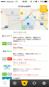 time-wallet3