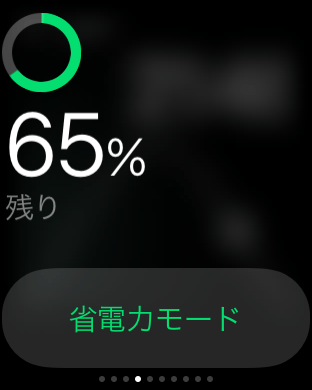 battery-apple-watch