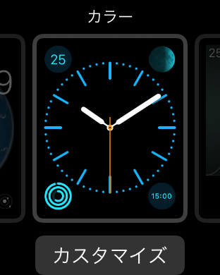 watch-face