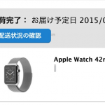 apple-watch-release-date