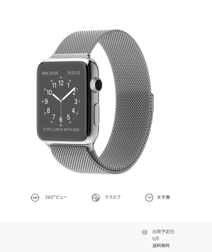 stainless-steel-case-milanese-loop