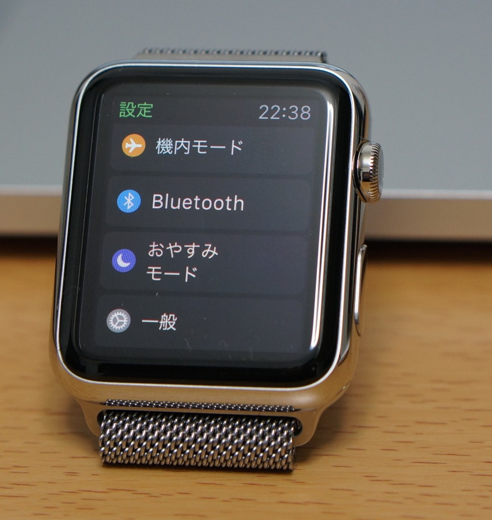 apple-watch-functions