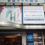shinjuku-plaza