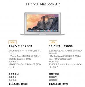 macbook-air-11-early2015