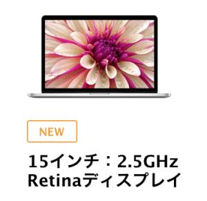 15inch-macbook-pro-2015