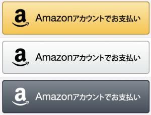 amazon-login-payment