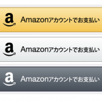 amazon-login-payment2