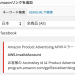 amazonjs_wordpress_plugin