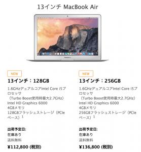 macbook-air13