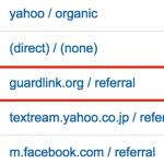 spam-guard