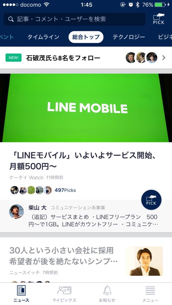 2016-09-06 01.45.53