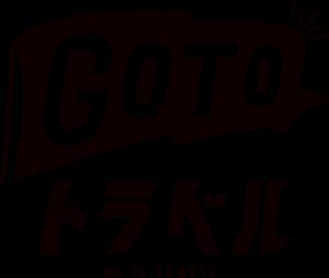 goto-coupon
