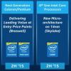 第6世代Coreプロセッサ「Skylake」 次期MacBook Proは2015年秋に発売か!?