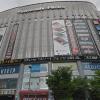 家電量販店の10万円(ポイント還元10%)は、実質9万円じゃなくて「90,900円」